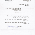 Letter From The Rebbe on Opies Death
