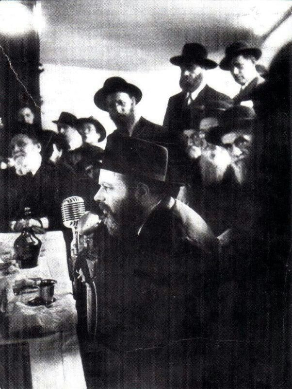 The Rebbe & Daddy