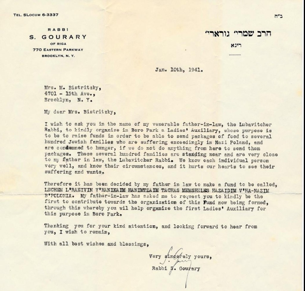Rabbi Gourary Letter to Omi